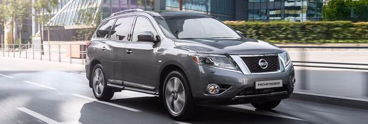2018 Nissan Xterra