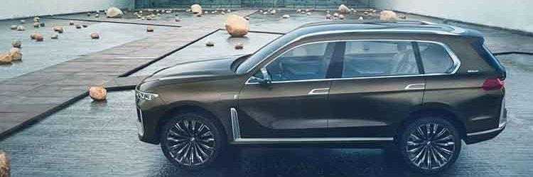 2019 BMW X7 concept