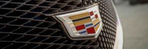 2019 Cadillac XT7 logo