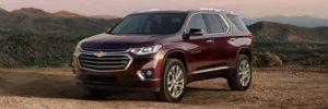 2019 Chevrolet Traverse front